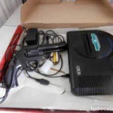 Videojuegos y Consolas: KIT VIDEOJUEGO GAME SYSTEM Y PISTOLA WEAPON DE ARCADE. Lote 125351615