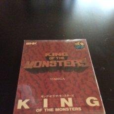 Videojuegos y Consolas: VIDEOJUEGO PARA NEO GEO AES: KING OF MONSTERS. Lote 130798199