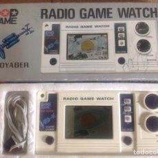 Videospiele und Konsolen - Radio game watch voyager. Madre in Japan. Pop game - 143406460