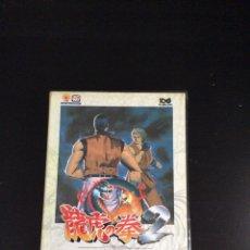 Videojuegos y Consolas: VIDEOJUEGO PARA NEO GEO AES ART OF FIGHTING 2. Lote 133808863