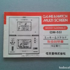 Videospiele und Konsolen - NINTENDO GAME & WATCH MULTISCREEN MICKEY&DONALD DM-53 ORIGINAL JAPAN MANUAL SEE! R7980 - 134329454