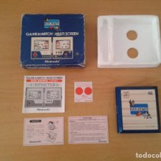 Videojuegos y Consolas: NINTENDO GAME&WATCH MULTISCREEN RAIN SHOWER LP-57 COMPLETE IN BOX CIB RARE+++!!! R8017. Lote 134549922