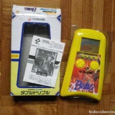 Videojuegos y Consolas: MAQUINITA DOUBLE DRIBBLE - KONAMI LCD GAME. Lote 139572610