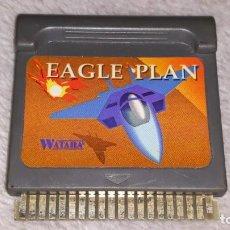 Videojuegos y Consolas: WATARA SUPERVISION : ANTIGUO JUEGO RETRO - EAGLE PLAN - AÑOS 80 / 90. Lote 145366618
