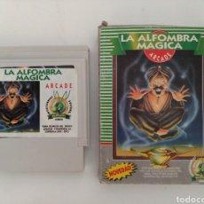 Videojuegos y Consolas: JUEGO ARCADE LA ALFOMBRA MAGICA, GLUK VIDEO, AÑOS 90. Lote 147716074