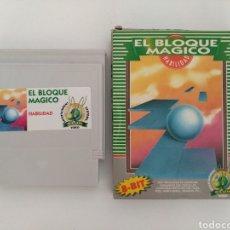 Videojuegos y Consolas: JUEGO ARCADE BLOQUE MÁGICO, GLUK VIDEO, AÑOS 90. Lote 147718596