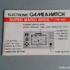 Videojuegos y Consolas: NINTENDO GAME&WATCH SUPER MARIO BROS. YM-105 ENGLISH INSTRUCTION MANUAL MINT R8415. Lote 150451954