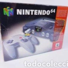 Videojuegos y Consolas: 5 CAJAS PROTECTORAS CONSOLAS NINTENDO , PLAY , SEGA , GAME BOY. Lote 151892498