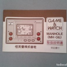 Videojuegos y Consolas: NINTENDO GAME&WATCH GOLD SERIES MANHOLE MH-06 ORIGINAL INSTRUCTION JAPAN MANUAL R8638. Lote 153701418