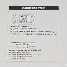 Videojuegos y Consolas: MANUAL CONSOLA GAME MASTER IMPEL ORIGINAL. Lote 161782428