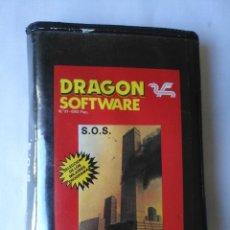 Videojuegos y Consolas: DRAGON SOFTWARE S.O.S N°21 ORDENADOR AMSTRAD MSX SPECTRUM COMMODORE. Lote 165083654