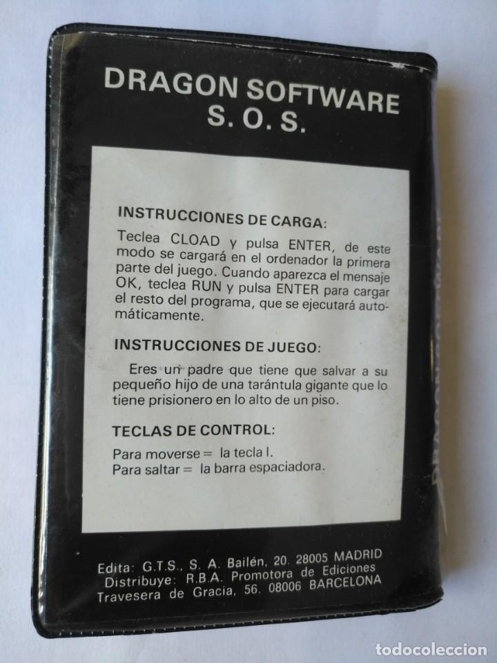 Videojuegos y Consolas: DRAGON software S.O.S N°21 Ordenador Amstrad Msx Spectrum Commodore - Foto 2 - 165083654