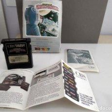 Videojuegos y Consolas: ANTIGUO JUEGO PARA COLECO VISION COMIC AVENGER. Lote 165163962