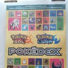 Videojuegos y Consolas: POKEDEX GUIA OFICIAL POKEMON SOL LUNA PRECINTADA KREATEN NUEVA CASTELLANO. Lote 167091445