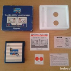 Videojuegos y Consolas: NINTENDO GAME&WATCH MULTISCREEN RAIN SHOWER LP-57 COMPLETE IN BOX CIB NEAR MINT! R9252. Lote 169979768