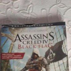 Videojuegos y Consolas: GUÍA OFICIAL ASSASSIN'S CREED 4 BLACK FLAG NUEVA. Lote 171057485