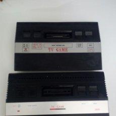 Videojuegos y Consolas: LOTE DE ANTIGUAS CONSOLAS DE JUEGOS, TV GAME. Lote 176550430