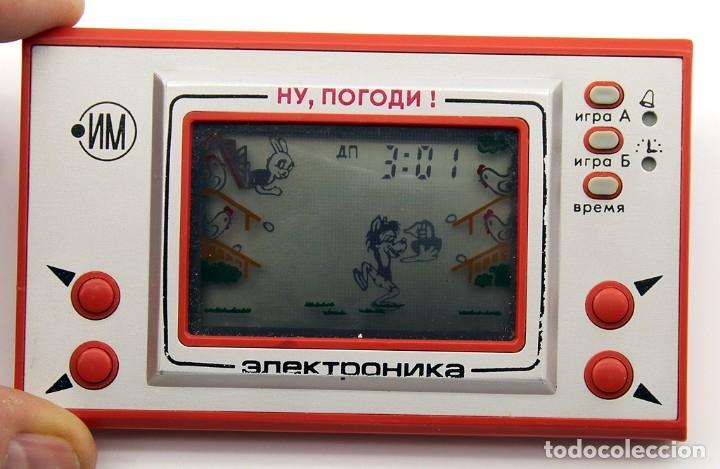 MAQUINITA GAME & WATCH - RUSA - NO POGODI! - EGGS - FUNCIONADO CORRECTAMENTE - 1980 (Juguetes - Videojuegos y Consolas - Otros descatalogados)