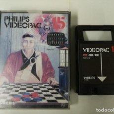 Videojuegos y Consolas: JUEGO PARA PHILIPS VIDEOPAC Nº 15-SAMURAI. Lote 193716978