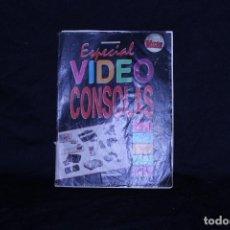 Videojuegos y Consolas: SUPLEMENTO MICROMANIA. Lote 195951416