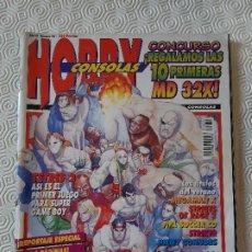 Jeux Vidéo et Consoles: REVISTA HOBBY CONSOLAS Nº34. .. Lote 198915671