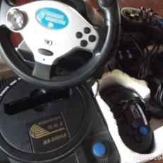 Videojuegos y Consolas: CONSOLA ENDIG-MAN BS 500-AS. Lote 203838496