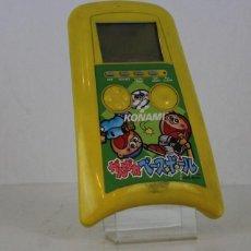 Videojuegos y Consolas: GAME WATCH DE KONAMI,MADE IN CHINA,1990.. Lote 205076808