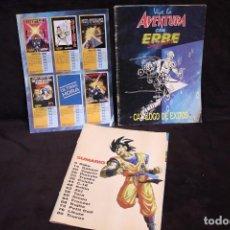 Videojuegos y Consolas: CATALOGOS ERBE Y GUIA PERSONAJES DRAGON BALL. Lote 205458617