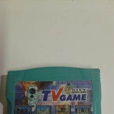 Videojuegos y Consolas: VIDEOJUEGO DE CONSOLA VINTAGE TV GAME. EL JUEGO ES EL CITY PATROLMAN. Lote 205582021