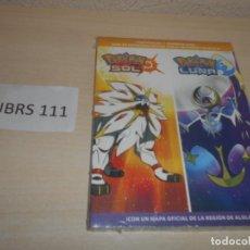 Videojuegos y Consolas: GUIA POKEMON EDICION SOL/LUNA , PRECINTADA , CASTELLANO. Lote 205690011