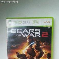 Videojuegos y Consolas: LIQUIDACIÓN FINAL DE JUGUETES! XBOX 360. GEARS OF WARS 2. Lote 206990435
