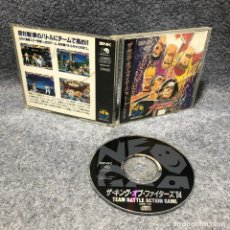 Videojuegos y Consolas: THE KING OF FIGHTERS 94 SNK NEO GEO CD. Lote 210756666