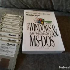 Videojuegos y Consolas: MICROSOFT WINDOWS PARA TRABAJO EN GRUPO. Lote 215729571