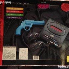 Videojuegos y Consolas: ANTIGUA CONSOLA MEGA+POWER II MEGA POWER II NEO. Lote 217073288
