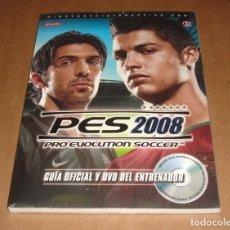 Videojuegos y Consolas: PES 2008 , GUIA OFICIAL PIGGYBACK, A ESTRENAR.. Lote 218748441