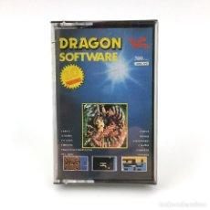 Videogiochi e Consoli: DRAGON SOFTWARE AÑO 1 Nº 3 PRECINTADO CASSETTE CINTA COMPUTER 32 64 200 ORDENADOR RETRO INFORMATICA. Lote 220542406