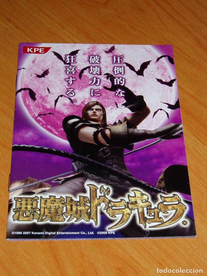 CASTLEVANIA PACHINKO LIBRETO JAPONES (Juguetes - Videojuegos y Consolas - Otros descatalogados)