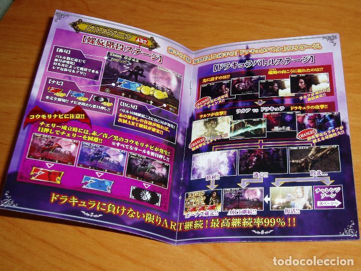 Videojuegos y Consolas: CASTLEVANIA PACHINKO LIBRETO JAPONES - Foto 2 - 220679465