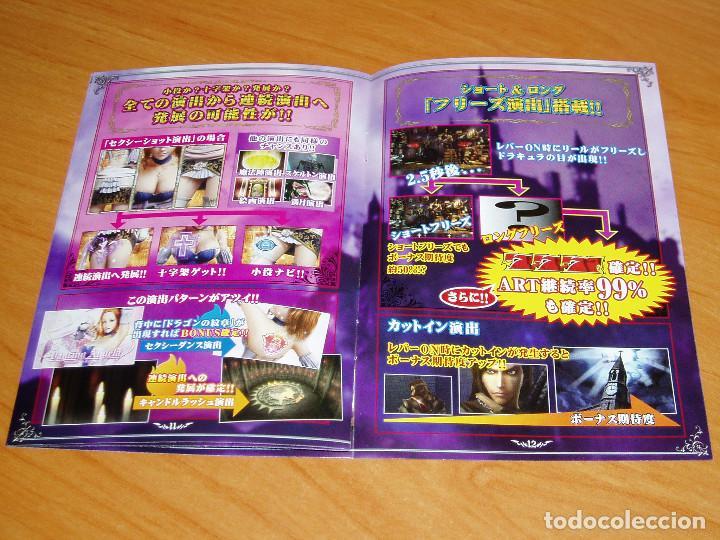 Videojuegos y Consolas: CASTLEVANIA PACHINKO LIBRETO JAPONES - Foto 3 - 220679465
