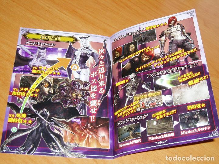 Videojuegos y Consolas: CASTLEVANIA PACHINKO LIBRETO JAPONES - Foto 4 - 220679465