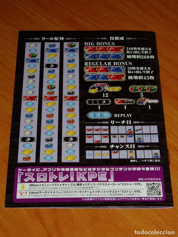 Videojuegos y Consolas: CASTLEVANIA PACHINKO LIBRETO JAPONES - Foto 5 - 220679465