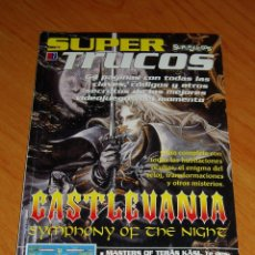 Videojuegos y Consolas: SUPER TRUCOS Nº 7 CASTLEVANIA SYMPHONY OF THE NIGHT GUIA SUPERJUEGOS. Lote 220685713