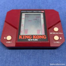 Videojuegos y Consolas: GAME & WATCH - MARCA EPOCH POCKET 1982 KING KONG NEW YORK - FUNCIONA -VER FOTOS. Lote 221608723