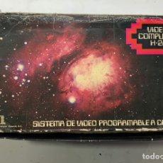 Jeux Vidéo et Consoles: CONSOLA AÑOS 80 VÍDEO COMPUTER H-21 SISTEMA DE VIDEO PROGRAMABLE A CASSETTE TRQ Y JUEGOS. Lote 223671968