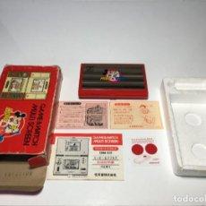 Videojuegos y Consolas: GAME WATCH NINTENDO MICKEY Y DONALD, MULTI SCREEN,DOBLE PANATALLA JUEGO ELECTRONICO.. Lote 225367448