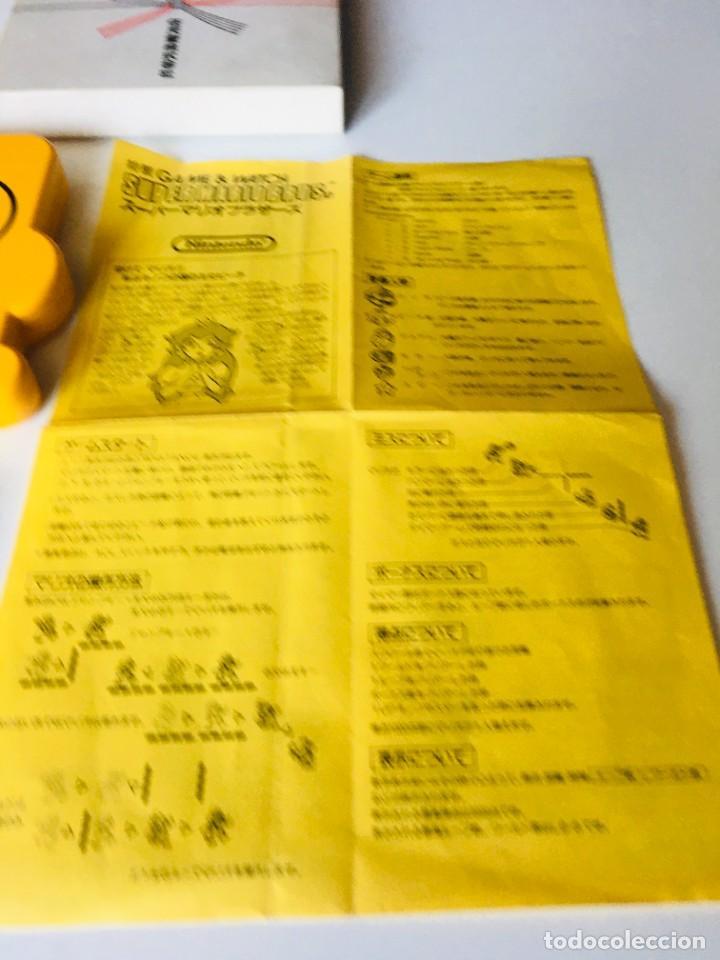 Videojuegos y Consolas: Game Watch Nintendo Super Mario Race edicion limitada ,juego electronico - Foto 4 - 225394156