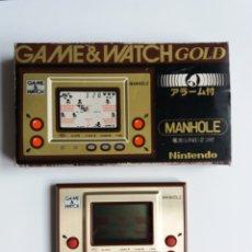 """Videojuegos y Consolas: NINTENDO AÑO 1.981 """"MANHOLE"""" - GAME & WATCH - ( COMO NUEVA ) + CAJA. Lote 228304785"""