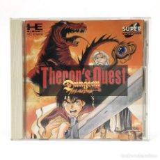 Videojuegos y Consolas: DUNGEON MASTER / THERON´S QUEST PC ENGINE SUPER CD ROM2 NEC JAPAN PCE WORKING / JUEGO FUNCIONANDO OK. Lote 231090415