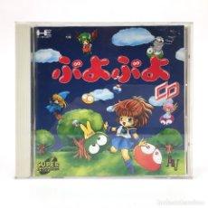 Videojuegos y Consolas: PUYO PUYO SPINE CARD PC ENGINE SUPER CD ROM2 MAGIC BUBBLE NEC JAPAN PCE WORKING JUEGO FUNCIONANDO OK. Lote 231090450