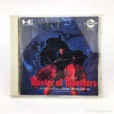 Videojuegos y Consolas: MASTER OF MONSTERS PC ENGINE SYSTEMSOFT CORP 1988 CD ROM2 NEC JAPAN PCE WORKING JUEGO FUNCIONANDO OK. Lote 231090495